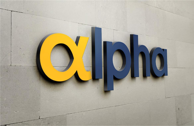 alpha logo on wall
